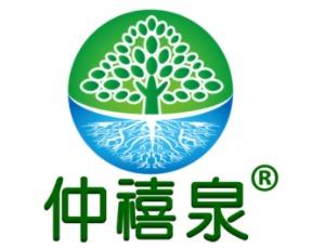 仲禧泉15803885411