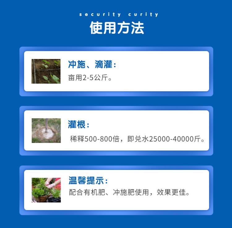仲禧泉透气生根剂15803885411
